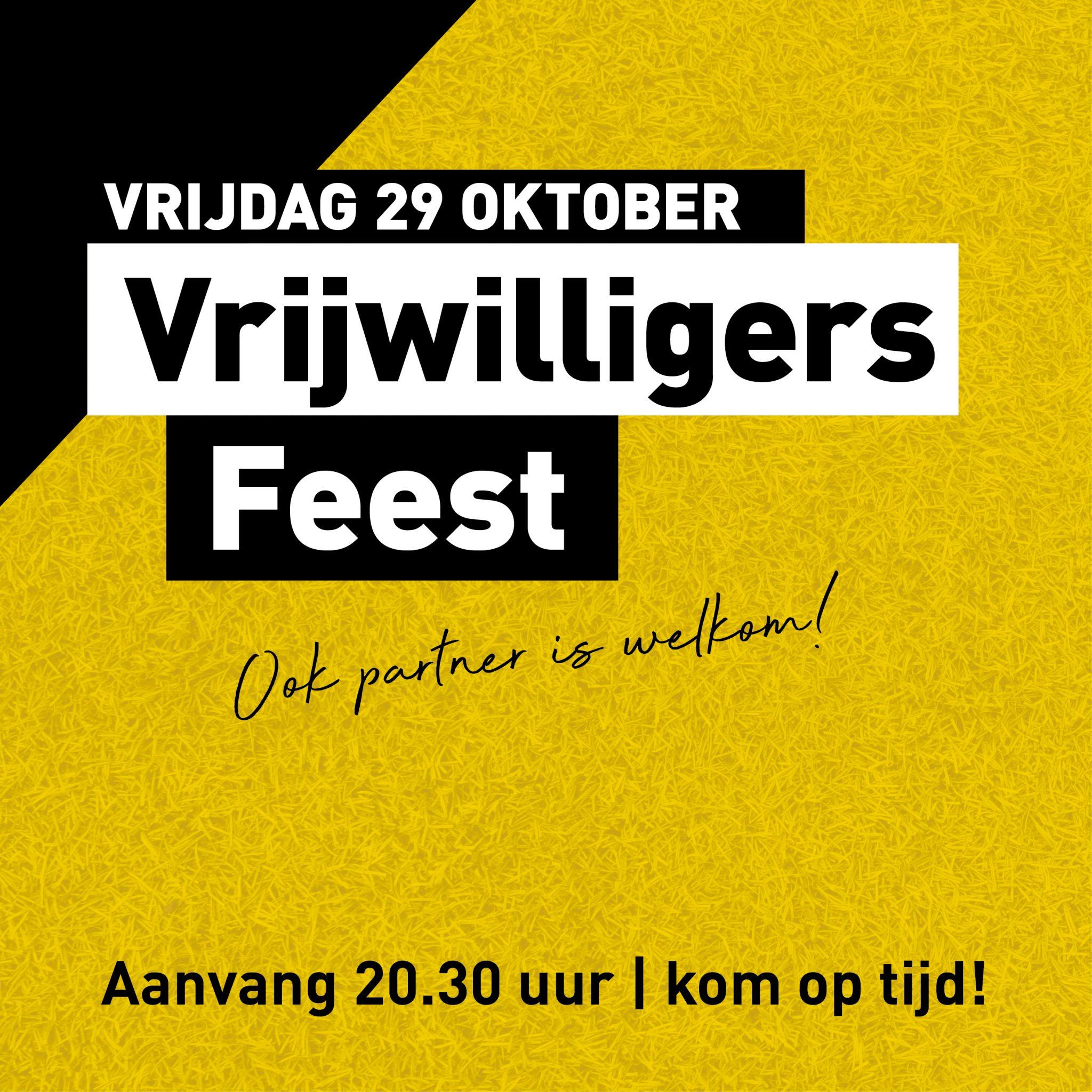 Vrijdag 29 oktober: Vrijwilligersfeest jongeren